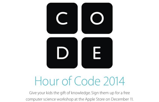 Hour of Code 2014